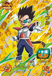 SUPER DRAGON BALL HEROES SH6-ACP5