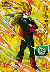 SUPER DRAGON BALL HEROES SH6-ACP8