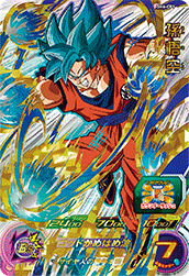 SUPER DRAGON BALL HEROES SH6-CP1
