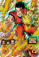 SUPER DRAGON BALL HEROES SH6-CP2