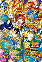 SUPER DRAGON BALL HEROES SH6-CP3