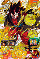 SUPER DRAGON BALL HEROES SH6-CP4