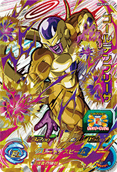 SUPER DRAGON BALL HEROES SH6-CP5