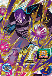SUPER DRAGON BALL HEROES SH6-CP6