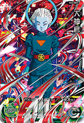 SUPER DRAGON BALL HEROES SH6-SEC2 Daishinkan