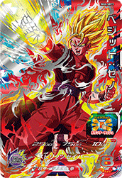 SUPER DRAGON BALL HEROES SH6-SEC3