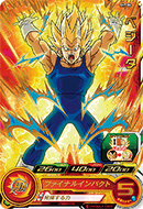 SUPER DRAGON BALL HEROES SH7-04