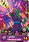 SUPER DRAGON BALL HEROES SH7-06