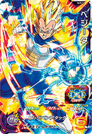 SUPER DRAGON BALL HEROES SH7-16
