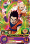 SUPER DRAGON BALL HEROES SH7-26