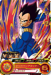 SUPER DRAGON BALL HEROES SH7-27