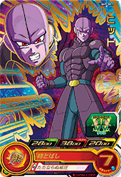 SUPER DRAGON BALL HEROES SH7-39