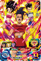 SUPER DRAGON BALL HEROES SH7-40