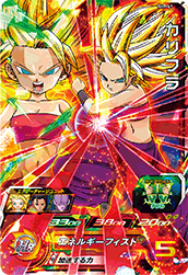 SUPER DRAGON BALL HEROES SH7-41