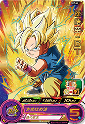 SUPER DRAGON BALL HEROES SH7-44