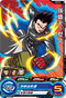 SUPER DRAGON BALL HEROES SH7-49