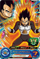 SUPER DRAGON BALL HEROES SH7-50