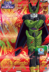 SUPER DRAGON BALL HEROES SH7-BCP3