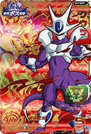 SUPER DRAGON BALL HEROES SH7-BCP7