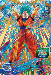 SUPER DRAGON BALL HEROES SH7-CP1