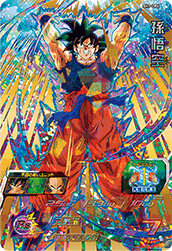 SUPER DRAGON BALL HEROES SH7-CP4