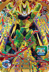 SUPER DRAGON BALL HEROES SH7-CP5