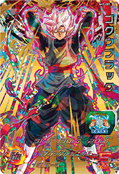 SUPER DRAGON BALL HEROES SH7-CP7