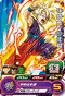 SUPER DRAGON BALL HEROES SH8-02
