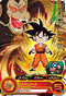 SUPER DRAGON BALL HEROES SH8-11