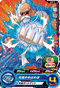 SUPER DRAGON BALL HEROES SH8-12