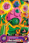 SUPER DRAGON BALL HEROES SH8-13