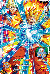SUPER DRAGON BALL HEROES SH8-14