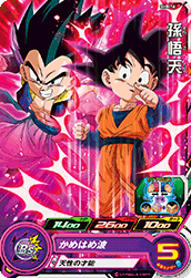 SUPER DRAGON BALL HEROES SH8-16