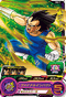 SUPER DRAGON BALL HEROES SH8-17