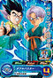 SUPER DRAGON BALL HEROES SH8-18