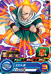 SUPER DRAGON BALL HEROES SH8-19