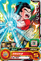 SUPER DRAGON BALL HEROES SH8-20