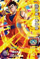 SUPER DRAGON BALL HEROES SH8-22