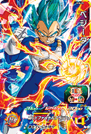 SUPER DRAGON BALL HEROES SH8-23