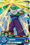 SUPER DRAGON BALL HEROES SH8-24