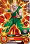 SUPER DRAGON BALL HEROES SH8-26