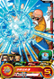 SUPER DRAGON BALL HEROES SH8-27