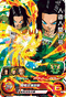 SUPER DRAGON BALL HEROES SH8-28