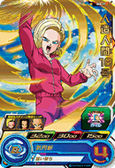 SUPER DRAGON BALL HEROES SH8-29
