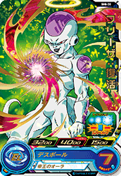 SUPER DRAGON BALL HEROES SH8-30