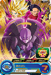 SUPER DRAGON BALL HEROES SH8-35