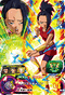 SUPER DRAGON BALL HEROES SH8-36