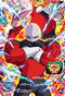 SUPER DRAGON BALL HEROES SH8-42