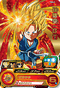 SUPER DRAGON BALL HEROES SH8-43