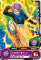 SUPER DRAGON BALL HEROES SH8-45